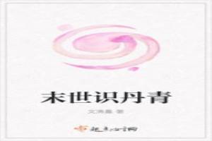 剑灵江湖日记
